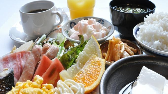【朝食付】30種類以上の和洋バイキング☆自家製手作り豆腐が人気☆【アパは映画もアニメも見放題】