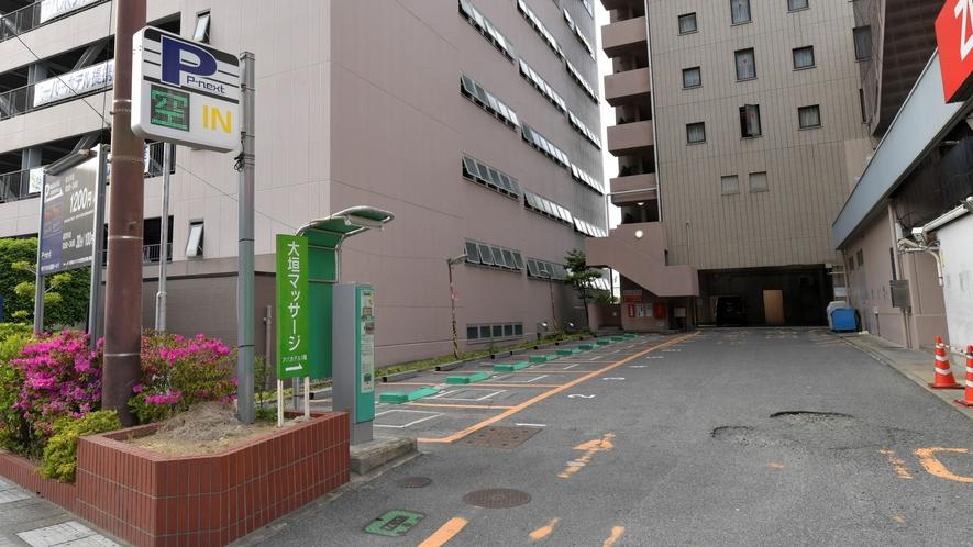 提携駐車場「P-Parking」