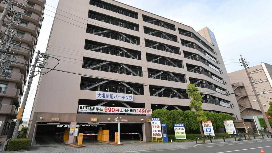 提携駐車場「大垣駅前パーキング」