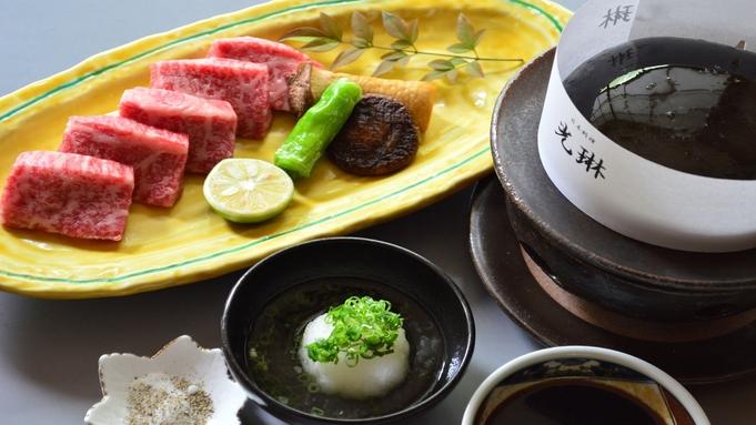 【期間限定】1泊2食付!夕食(光琳あか牛石焼き御膳)+朝食 ☆マイクロツーリズムプラン☆