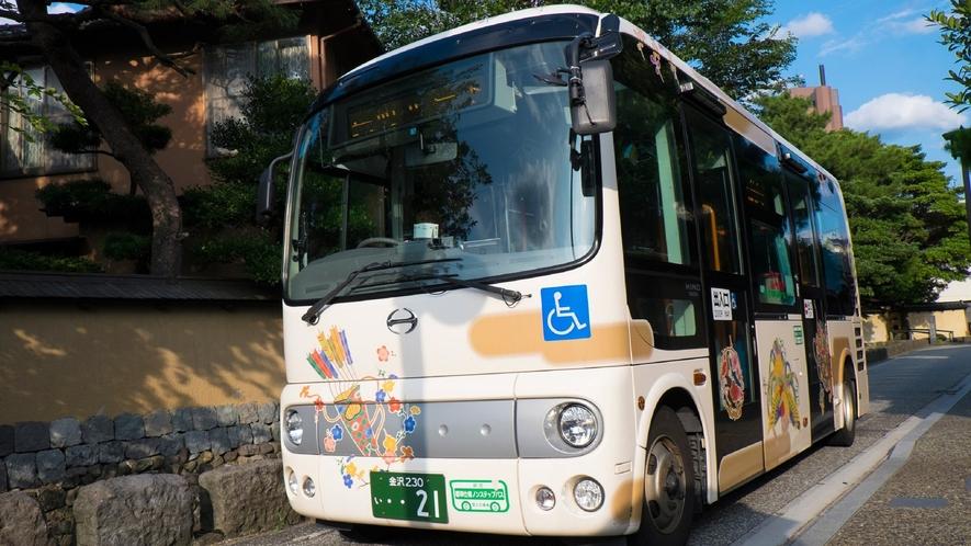 金沢ふらっとバス (写真提供:金沢市)