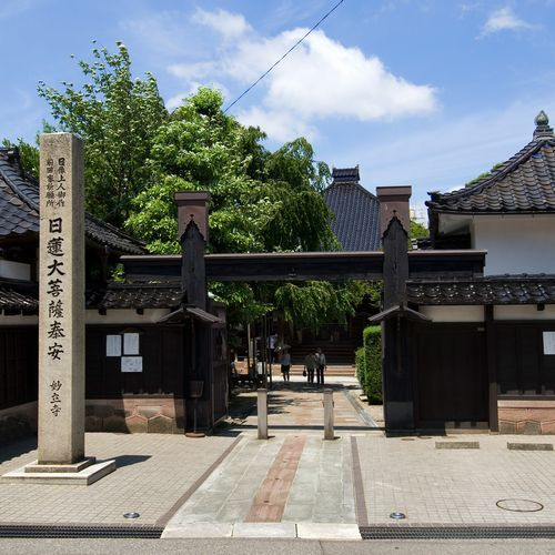忍者寺(妙立寺)ホテルより徒歩5分