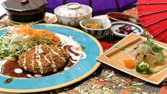 【2食付】メインを7種から選ぶご当地夕食&朝食バイキング付【金沢兼六御膳】