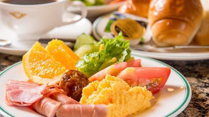 【朝食付】朝食バイキングプラン 朝食会場はアパホテル〈小松グランド〉2F 【アパは映画を見放題】