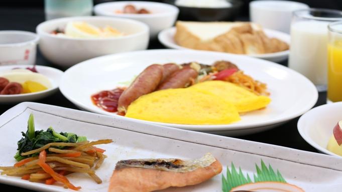 【朝食付】当館人気ナンバー1 和・洋30種類以上バイキング付プラン♪1日の始まりは朝食から