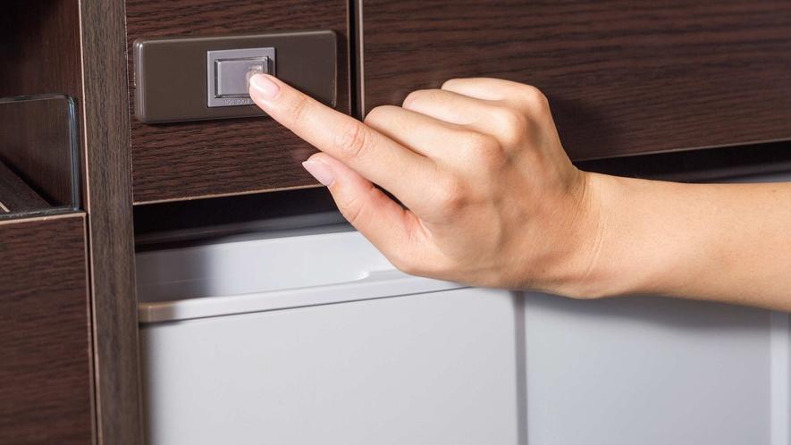 冷蔵庫のスイッチはOFFになっております