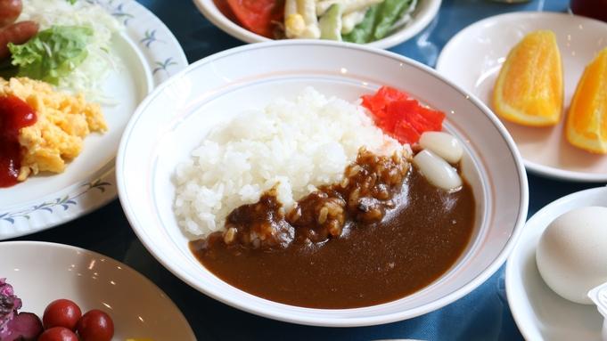【朝食バイキング付】富山県産コシヒカリと手作りの煮物やカレーがおすすめ【アパは映画もアニメも見放題】