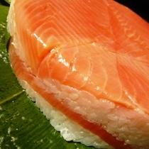 『ます寿司』