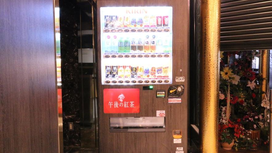 『1F ソフトドリンク自動販売機』