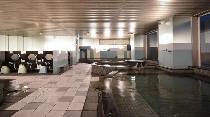 【素泊まり・事前決済限定】非接触1秒チェックイン体験プラン。天然温泉大浴場で「ほっと」一息。