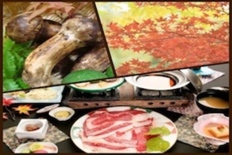 松茸と上州すきしゃぶ寄せ鍋