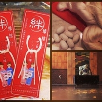 祝世界遺産登録富岡製糸場