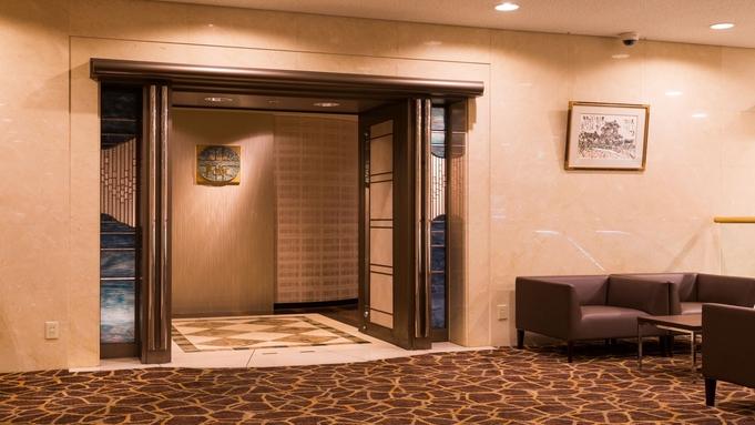 【朝食付き】松山東急REIホテルオリジナル インターネット特別料金 シンプルステイプラン♪
