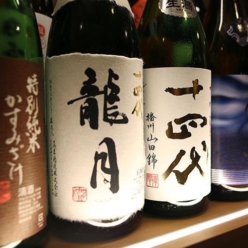 【一夜一夜】豊富な日本酒