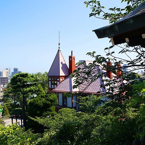 風見鶏の館(旧トーマス住宅)