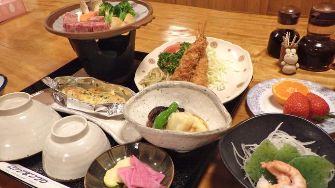 尾瀬への拠点宿◆天然温泉と女将の手作り料理が人気 現金特価