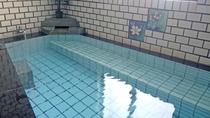 *【男湯】片品川渓谷より掘り出したアルカリ性単純温泉は疲労回復・打ち身などに効果あり!