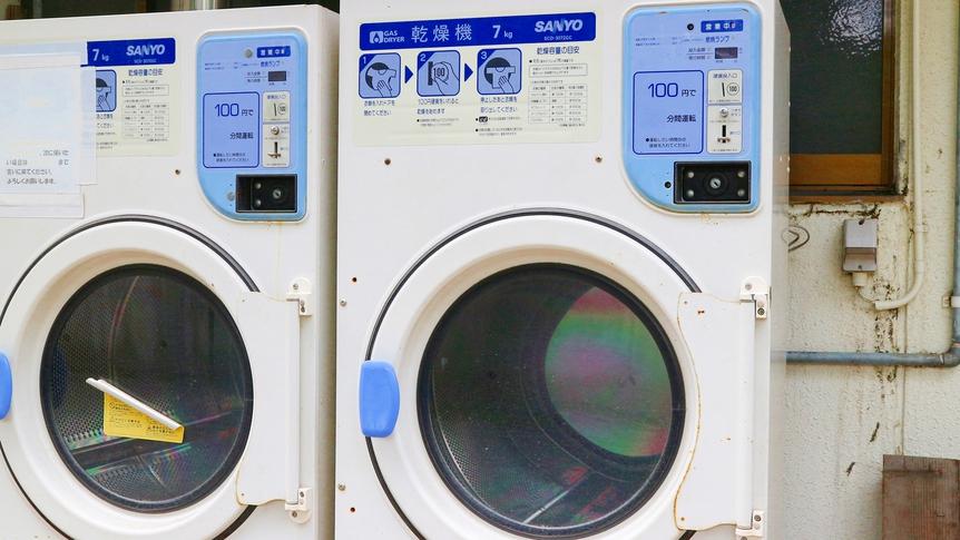 *ランドリー(有料)/洗濯機・乾燥機ご利用いただけます