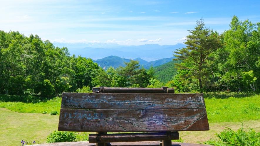 *見晴らし台/美しいアルプスの山並みを一望できるスポット