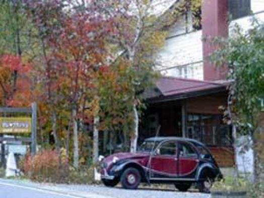 気軽に愉しむリーズナブルなフランス料理 爽やか高原の宿 アウトバス
