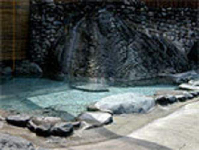 おびなた温泉