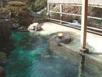 混浴渓流露天風呂