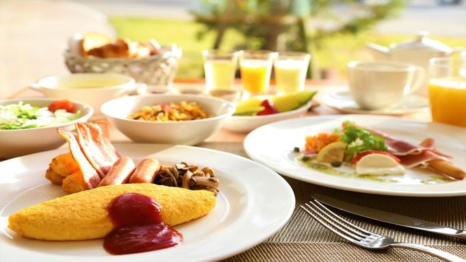 【夏旅セール】早得☆14日前までの予約でお得♪【ご朝食プレゼント】