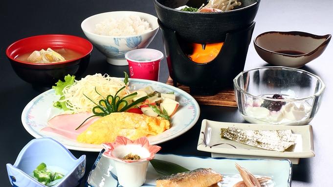 【直前割】今だけ1100円OFF!夕食はお好きなところで★20時までチェックインOK♪《朝食付》