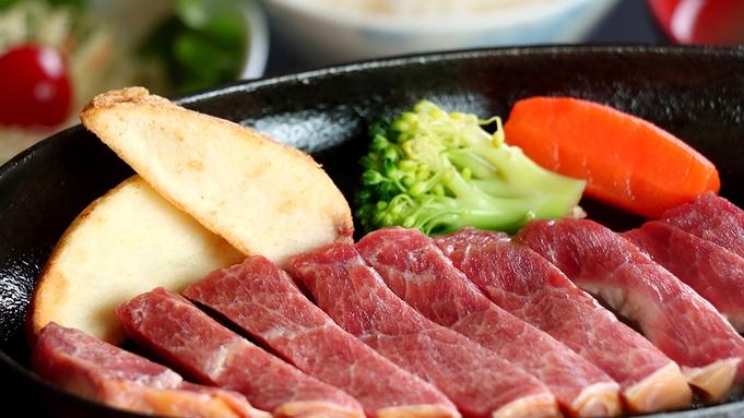 【リーズナブル】ご予算抑えめな旅行にオススメ★夕食はランチでも大好評なステーキセット♪
