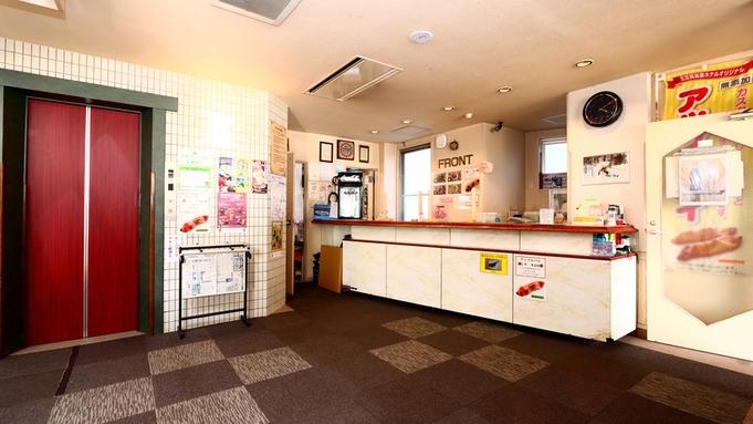 【直前割】今だけ1100円OFF!迷ったらコレ★陶板焼き中心の夕食と澄んだ空気を満喫♪《1泊2食付》