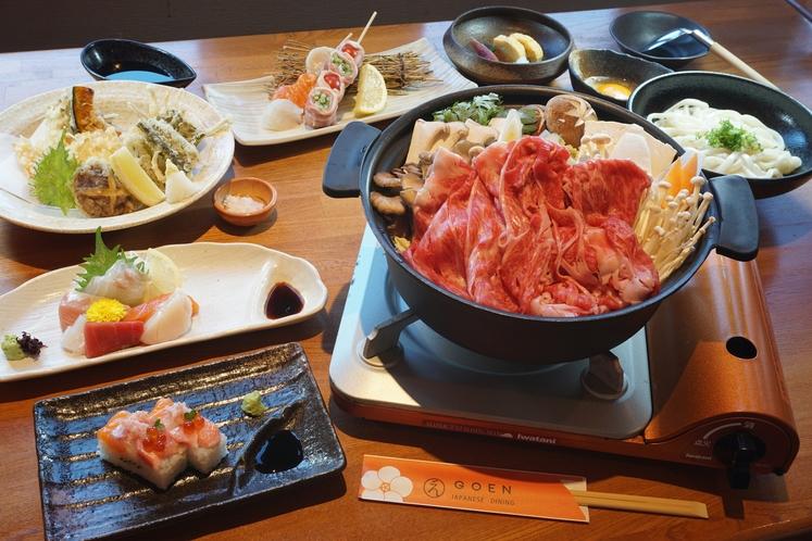 GOEN豪華すき焼き鍋料理一例