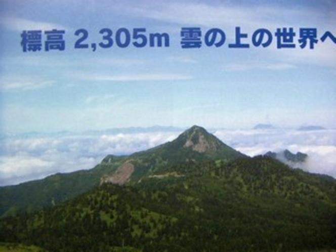 志賀高原、絶景の横手山。車で約30分。