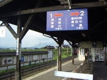 長野電鉄線、小布施駅。湯田中から約20分。