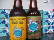 志賀高原地ビール、ペールエール、美山ブロンド。