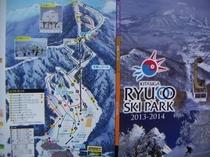 竜王スキーパーク。湯田中駅から無料送迎バスあり。