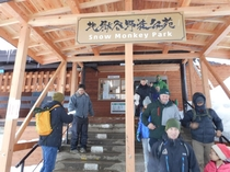welcome  to  the  snow  monkey  park♪