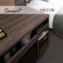 【Smart】分別式ゴミ箱。地球環境保護に取り組みを進めております!