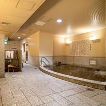 【小浴場内】大阪市内のホテルで唯一温泉協会より認定された本物の天然温泉