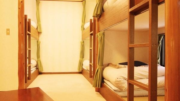 2段ベッドファミリールーム(4〜8名)