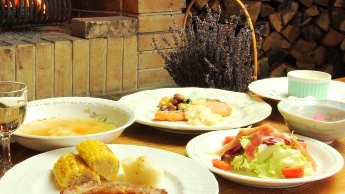 【楽天トラベルセール】☆美味しいスローフードな夕食♪スタンダード《1泊2食》プラン