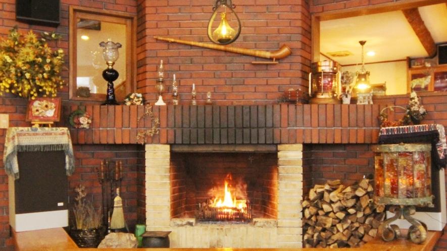 あたたかい館内暖炉