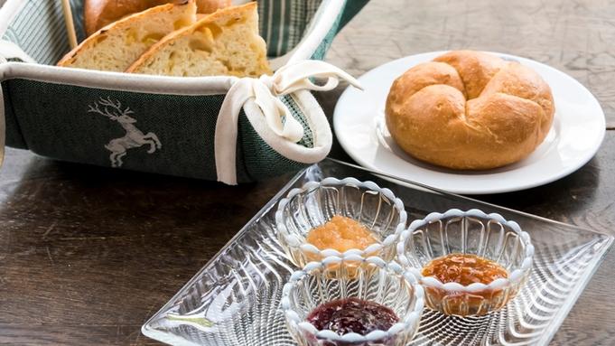 【楽天トラベルセール】★B&B★自家製ジャムが人気のこだわり朝食【1泊朝食】