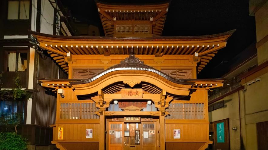 野沢温泉のシンボルともいえる「大湯」