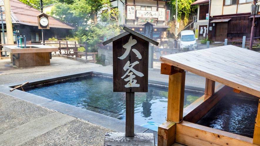 野沢の観光スポット麻釜(おがま)の一つ「大釜」