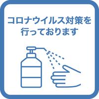 【デイユース】 8時〜17時利用可能★ テレワークプラン!岡山駅より徒歩7分