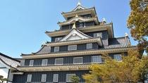★岡山城(ホテルからお車で約7分)