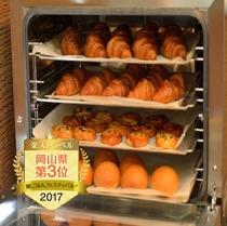 【朝ごはんフェスティバル(R)2017】岡山県第3位に選ばれました!