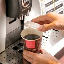 ◆コーヒー◆テイクアウト用のカップもご用意しております!