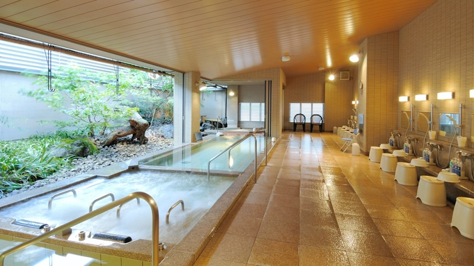〇【素泊りプラン】 露天風呂◆サウナ付大浴場・無料 ◆ 金沢駅 Rinto 出口より徒歩2分 ◆