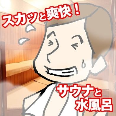 〇【小松空港行きバス片道乗車券付プラン】 [金沢駅西口でご乗車できます]